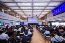 聚焦量化投资发展新机遇  2019全球量化金融峰会(第五届)首场在上海成功举办