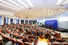 聚焦监管 共商发展——2018全球量化金融峰会盛大开幕暨第三届中国量化投资风云榜正式揭晓