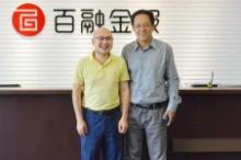 中国银行业协会领导一行莅临百融云创指导工作