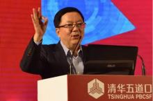 李剑阁:金融创新需坚守底线