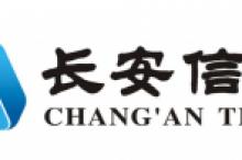 长安国际信托股份有限公司简介