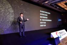 张伟:金融政策转向供给侧,Fintech将成为主流