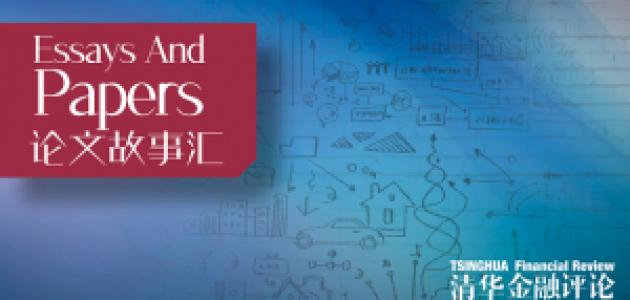 Charles M.C. Lee、孙腾、汪荣飞、张然:还在关注自选股?留心技术关联公司的表现
