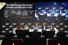《清华金融评论》以学术支持单位亮相新加坡金融科技节 国际化步伐迈向新台阶