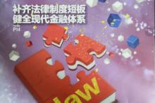 谢丹、吴文光:推动产品净值化管理 奠定资管行业转型基石 | 封面专题