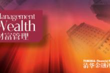 朱俊生:新冠肺炎疫情对保险业的影响及建议 | 财富管理