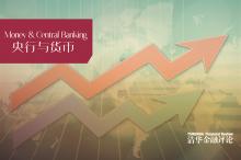 孙国峰:健全现代货币政策框架 | 央行与货币