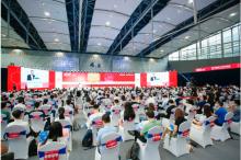 危机中育新机 变局中开新局 ——2020清华五道口全球金融论坛-广州峰会成功举办