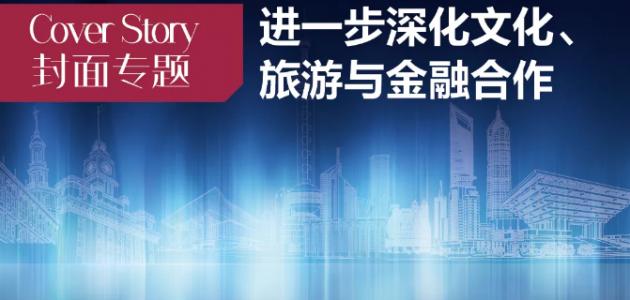 朱建程、马婕:我国文化产业引导基金的实践思考及政策建议 | 封面专题