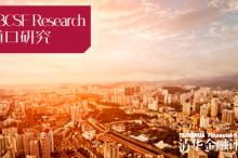 《福布斯》财富榜出炉 揭秘财富管理密码   高皓、许嫘:新时代中国私人银行的发展战略