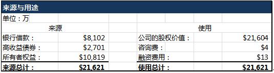 20151114110525